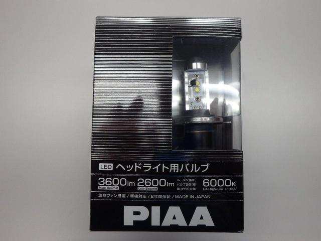 これも必須アイテムのドライブレコーダーです。多機能でいざと言う時に貴方を守ってくれます!取付込で税込30000円です!