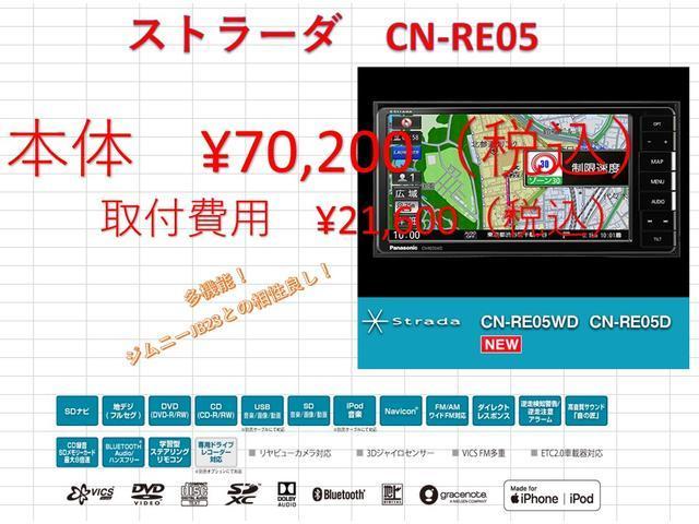 新発売!「達駆-23」ステッカー!540円(税込)白色もあります。