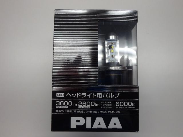 PIAA製のLEDヘッドライトシステムです。明るさ、ロングライフ、省電力どれも確かな性能を有する製品です。TACおすすめ!27000円(取付費&税込)