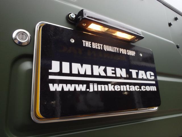 ワイルドウインド・JIMKENTAC新品コンプリート(20枚目)