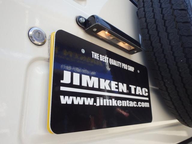 デラックス JC・2インチリフトアップ・足廻り公認車両(19枚目)