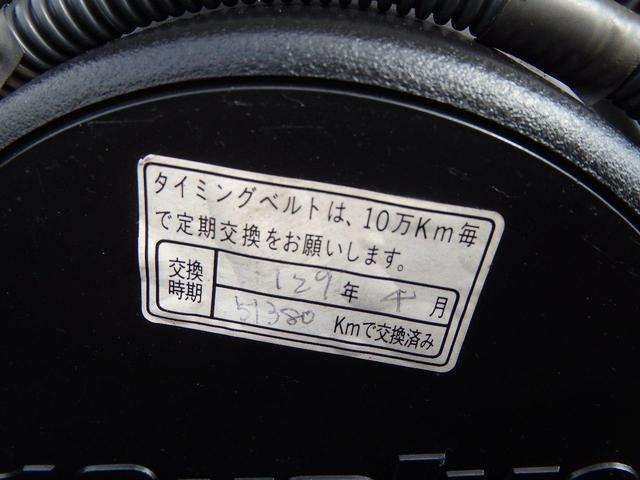「スズキ」「ジムニーシエラ」「SUV・クロカン」「大阪府」の中古車45