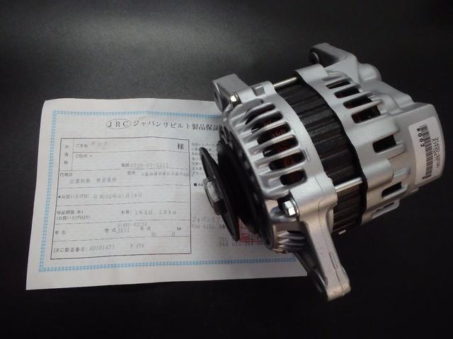 XS・JIMKENTAC新品コンプリート・タイヤ4本新品(10枚目)