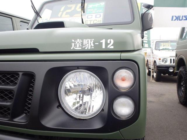 「スズキ」「ジムニー」「コンパクトカー」「大阪府」の中古車51