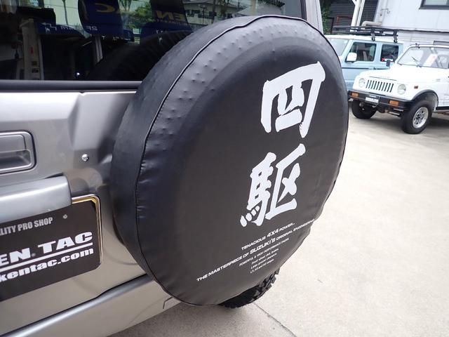 「スズキ」「ジムニー」「コンパクトカー」「大阪府」の中古車27