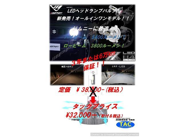 ランドベンチャー JIMKENTAC新品コンプリート・バンパーラプター塗装・6.50R16タイヤ4本新品(64枚目)