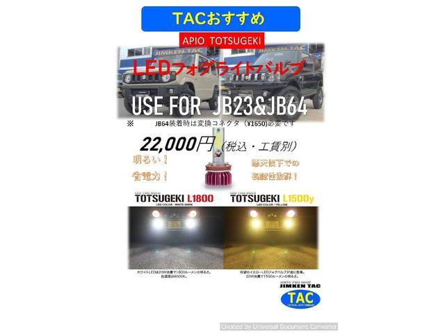 ランドベンチャー JIMKENTAC新品コンプリート・バンパーラプター塗装・6.50R16タイヤ4本新品(65枚目)
