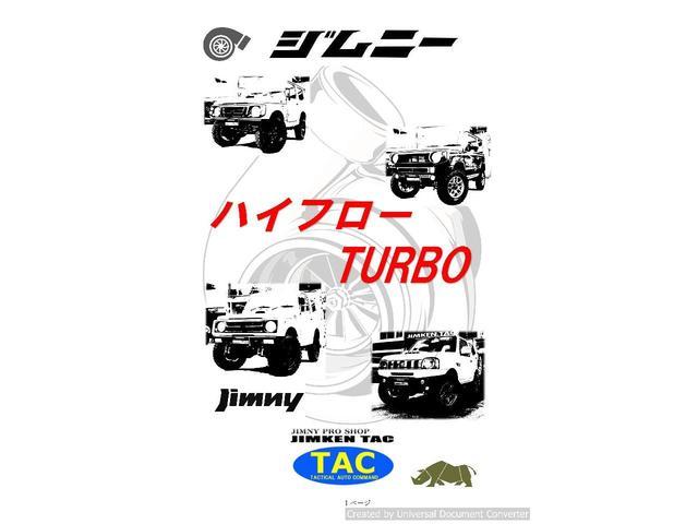 ランドベンチャー JIMKENTAC新品コンプリート・バンパーラプター塗装・6.50R16タイヤ4本新品(66枚目)