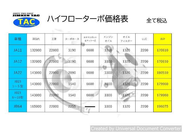 ランドベンチャー JIMKENTAC新品コンプリート・バンパーラプター塗装・6.50R16タイヤ4本新品(70枚目)