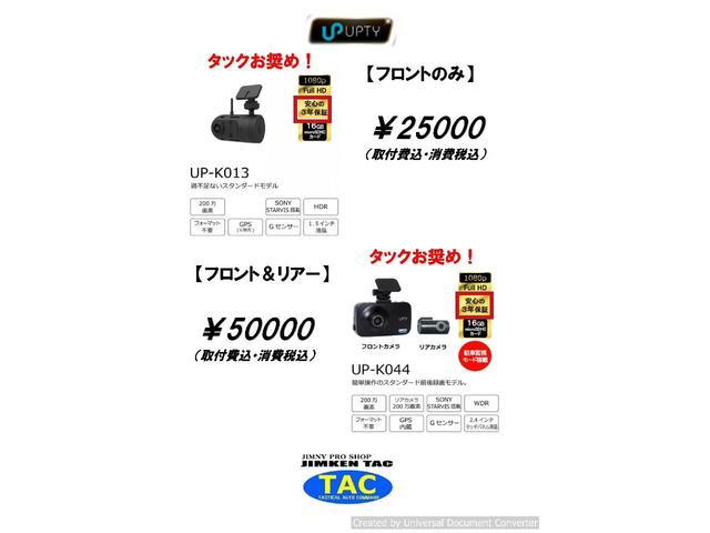 ランドベンチャー JIMKENTAC新品コンプリート・バンパーラプター塗装・6.50R16タイヤ4本新品(71枚目)