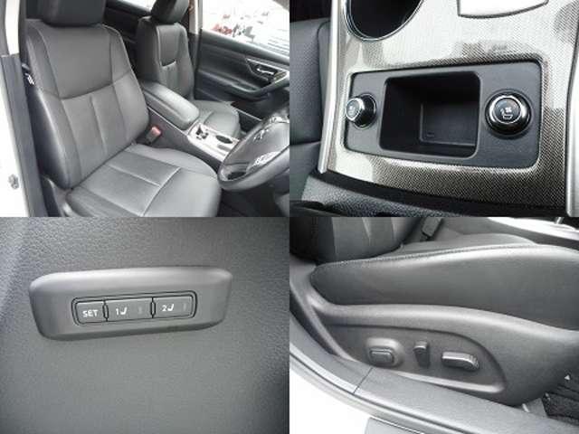 お好みのシートの位置を記憶してくれる機能や、シートコンディション機能もついてます★