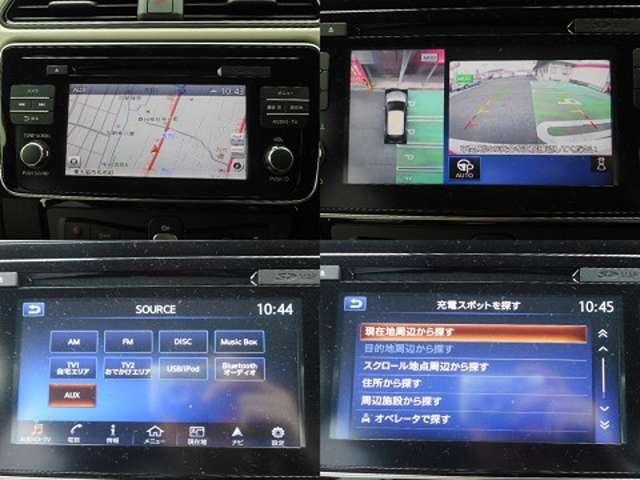 「日産」「リーフ」「コンパクトカー」「大阪府」の中古車5