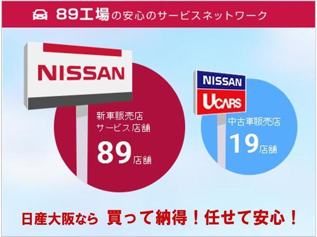 1.6 NISMO S DVD再生メモリーナビ&フルセグ(21枚目)