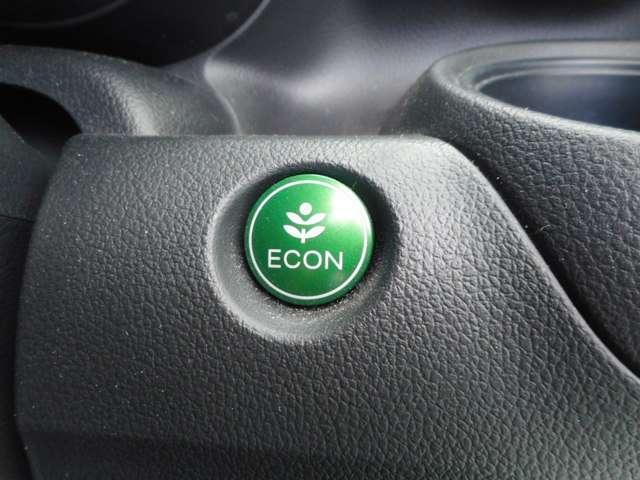エコスイッチONで自動でエコ運転してくれます♪気づけば、こんなに節約してる!!って驚きますよ♪