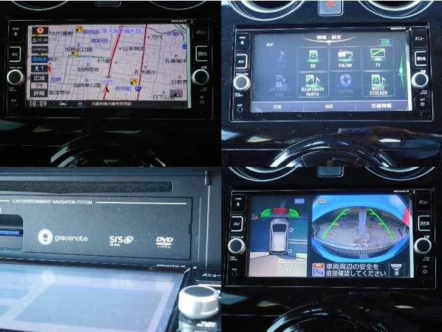 1.2 e-POWER X 1オナ スマキー バックビューモニター ドラレコ付 レーンキープアシスト ナビTV メモリーナビ付き LED オートエアコン ワンセグ キーフリー アルミ ABS パワーウィンドウ ブレーキサポート(5枚目)