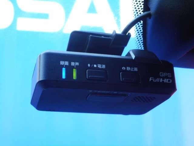 1.2 e-POWER X 1オナ スマキー バックビューモニター ドラレコ付 レーンキープアシスト ナビTV メモリーナビ付き LED オートエアコン ワンセグ キーフリー アルミ ABS パワーウィンドウ ブレーキサポート(7枚目)