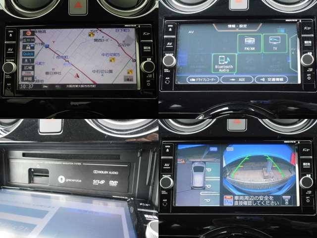 e-POWER モードプレミアツーリングP オートクルーズ 踏み間違い防止 LEDライト ナビTV ETC アルミホイール バックカメラ メモリーナビ アラウンドビュー キーフリー 1オーナー 車線逸脱警報(5枚目)