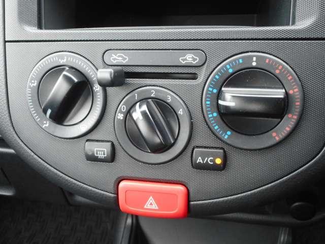 1.5 VE フルセグメモリーナビ バックモニター付 ナビTV ワンオーナー ETC キーレス メモリーナビ エアバック ABS Wエアバック(7枚目)