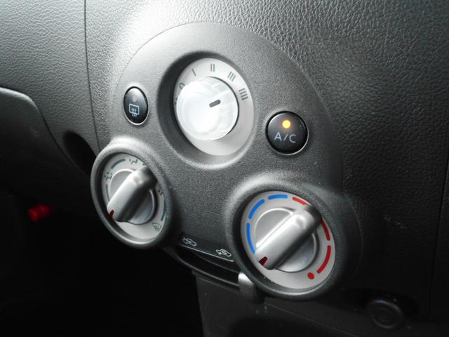 日産 キューブ 15X フルセグ付メモリーナビ バックモニター ETC