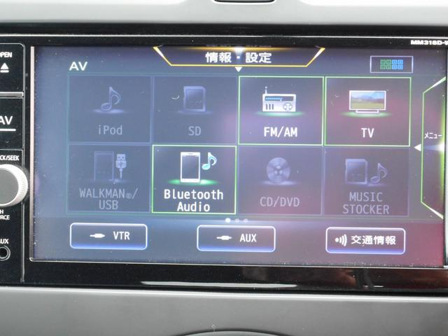 X Vセレクション ナビTV バックモニター(6枚目)