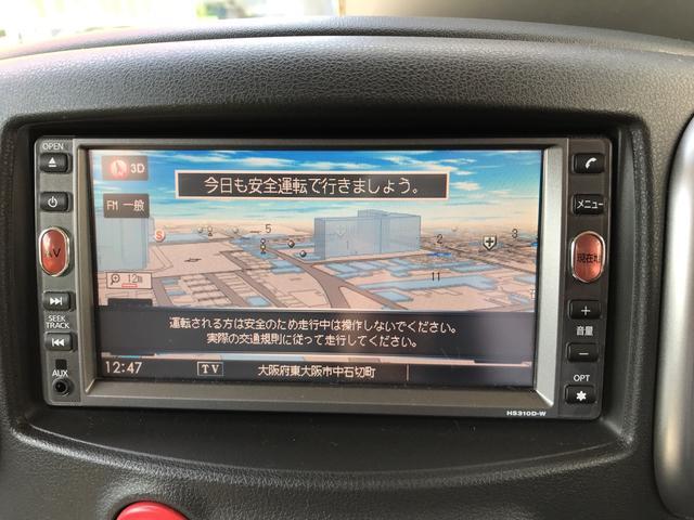 ライダー HIDヘッドライト ナビ CD バックカメラ(17枚目)
