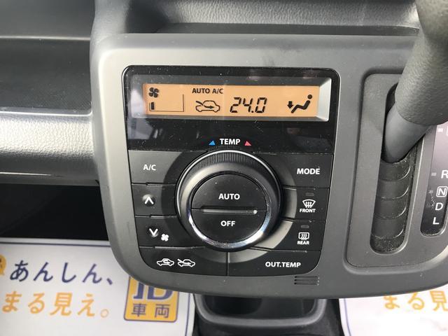X スマートキー ETC ナビ バックカメラ シートヒーター(17枚目)