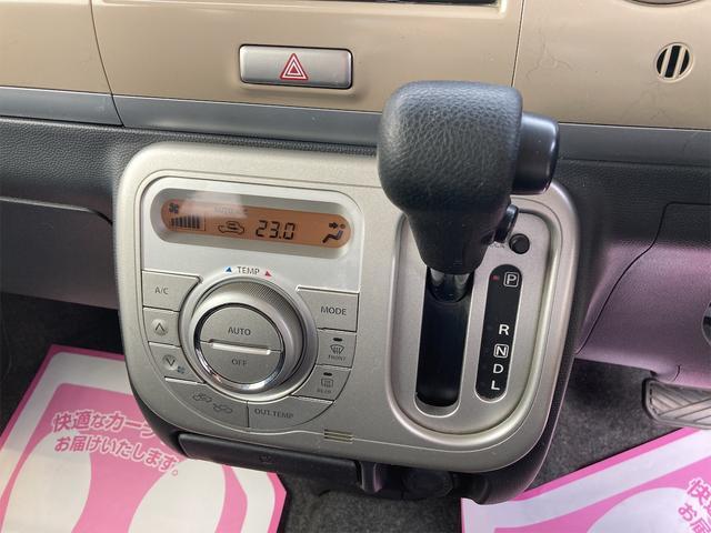 10thアニバーサリーリミテッド ワンオーナー車 禁煙車 フルセグナビ ブルートゥースオーディオ プッシュスタート CD DVD USB IPOD(12枚目)