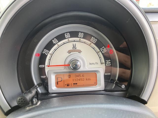 10thアニバーサリーリミテッド ワンオーナー車 禁煙車 フルセグナビ ブルートゥースオーディオ プッシュスタート CD DVD USB IPOD(14枚目)
