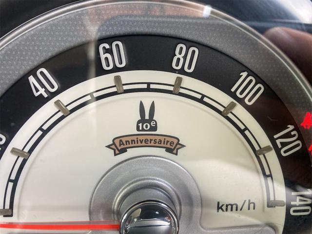 10thアニバーサリーリミテッド ワンオーナー車 禁煙車 フルセグナビ ブルートゥースオーディオ プッシュスタート CD DVD USB IPOD(15枚目)