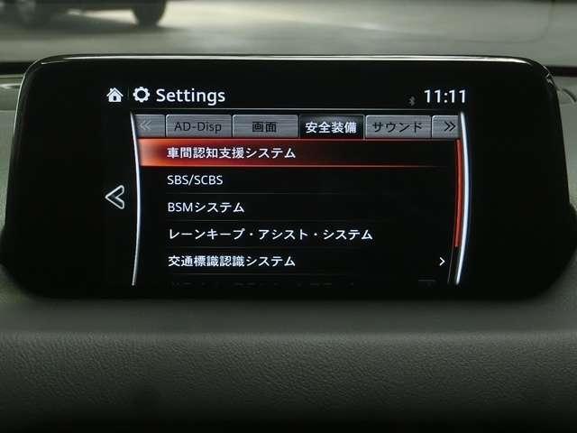 2.2 XD Lパッケージ ディーゼルターボ 4WD (4枚目)