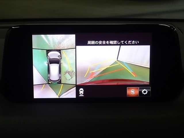 2.5 25S Lパッケージ マツダ認定中古車 サポカー(6枚目)