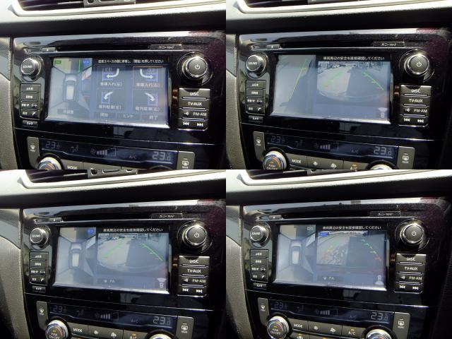 日産 エクストレイル 20XエクストリーマーXエマージェンシーブレーキP