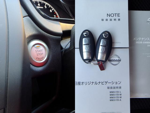 日産 ノート X メモリーナビ ETC バックカメラ