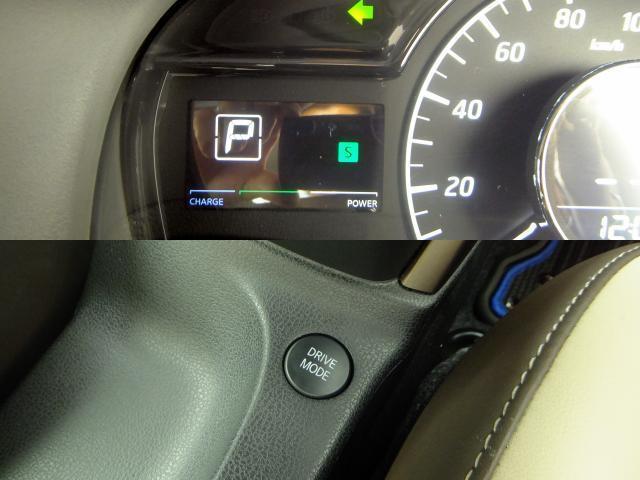 燃費の良いエコモードやスポーティな走行が可能なスポーツモードが切り替え出来ます。