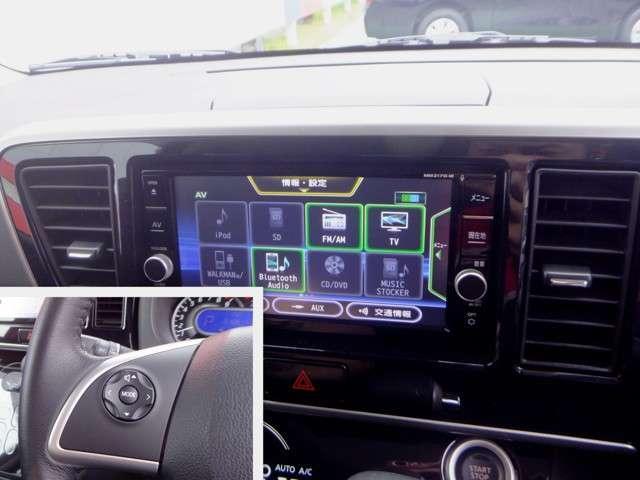 運転者が手元でオーディオの操作ができる便利なステアリングスイッチです。