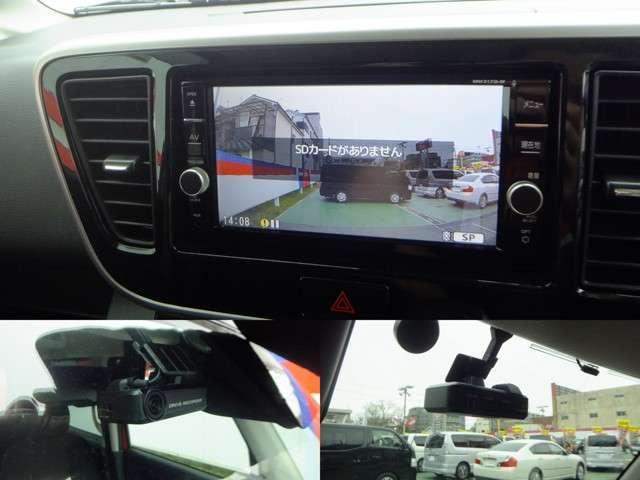 ドライブレコーダー(ナビモニターに画像を映せます。)