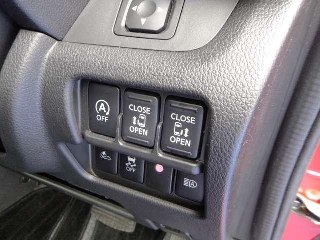 ボタンひとつで簡単に開閉できる両側電動オートスライドドアです。