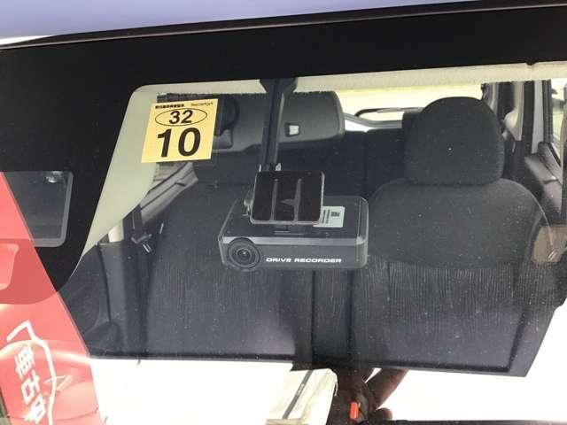 もしもの時の備えに!ドライブレコーダー装備してます♪