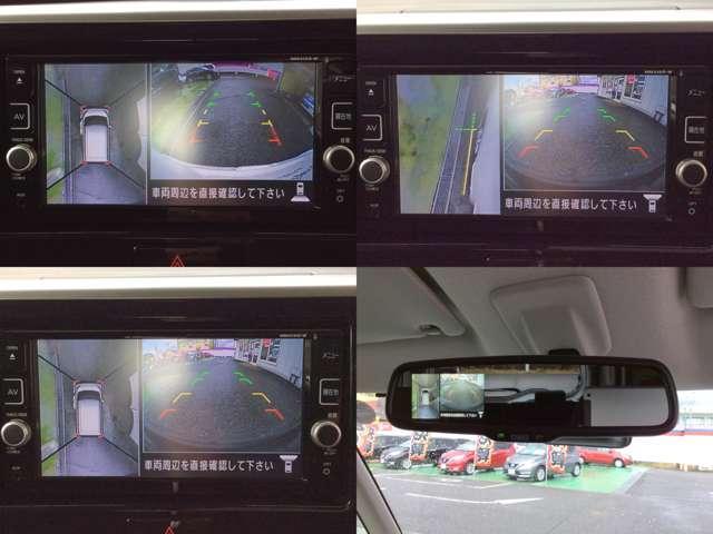 ハイウェイスター X 全周囲モニター Bカメラ ナビTV AC LEDヘッドライト ETC ABS メモリーナビ キーレス 盗難防止システム WエアB AW CD ワンセグ サイドエアバッグ スマキ ワンオーナー車(5枚目)