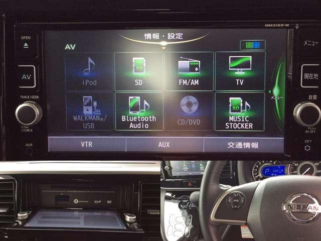ハイウェイスター X 全周囲モニター Bカメラ ナビTV AC LEDヘッドライト ETC ABS メモリーナビ キーレス 盗難防止システム WエアB AW CD ワンセグ サイドエアバッグ スマキ ワンオーナー車(6枚目)