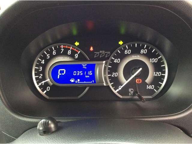 ハイウェイスター X 全周囲モニター Bカメラ ナビTV AC LEDヘッドライト ETC ABS メモリーナビ キーレス 盗難防止システム WエアB AW CD ワンセグ サイドエアバッグ スマキ ワンオーナー車(7枚目)
