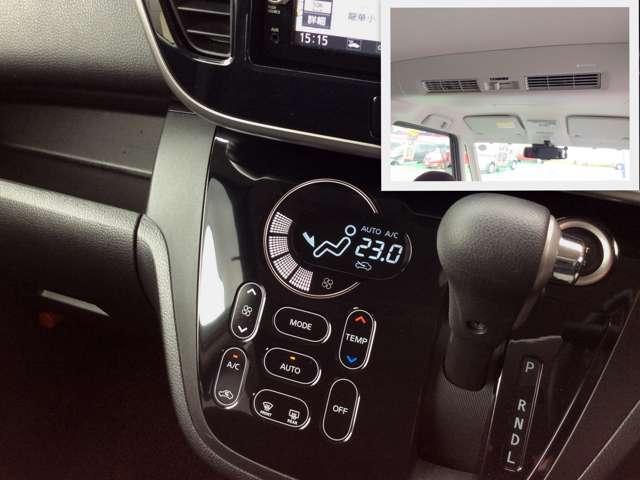 ハイウェイスター X 全周囲モニター Bカメラ ナビTV AC LEDヘッドライト ETC ABS メモリーナビ キーレス 盗難防止システム WエアB AW CD ワンセグ サイドエアバッグ スマキ ワンオーナー車(10枚目)