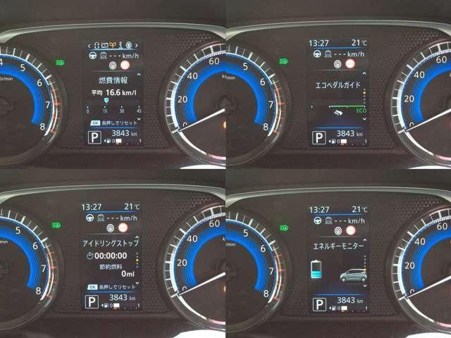 ターボ プロパイロットエディション  衝突被害軽減ブレーキ ナビTV LEDライト ETC メモリーナビ インテリキー デモカーアップ 全周囲 衝突被害軽減ブレーキ付 ワンオーナ AW(9枚目)