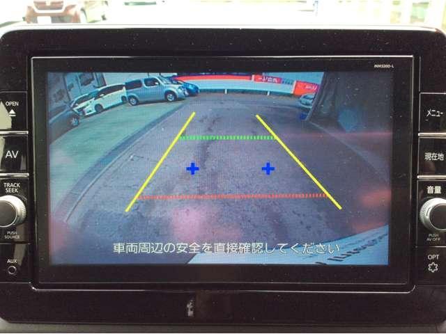 660 ハイウェイスターX 展示試乗車 ワンオーナー ナビTV LDW LEDヘッド インテリキー メモリーナビ ETC ABS アイドリングストップ キーレス アルミ WエアB サイドエアバッグ 盗難防止システム CD(5枚目)