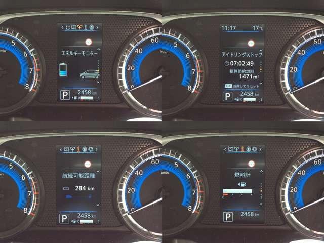 660 ハイウェイスターX 展示試乗車 ワンオーナー ナビTV LDW LEDヘッド インテリキー メモリーナビ ETC ABS アイドリングストップ キーレス アルミ WエアB サイドエアバッグ 盗難防止システム CD(8枚目)