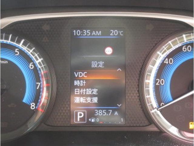 660 ハイウェイスターGターボ プロパイロットエディション ナビTV LEDライト ETC メモリーナビ インテリキー デモカーアップ 全周囲 衝突被害軽減ブレーキ付 ワンオーナ AW(7枚目)