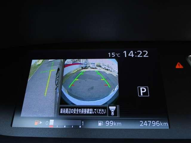 ハイウェイスター 助手席側オートスライド&メモリーナビ【MM516D-L】&フルセグ&アラウンドビューモニター&ETC&【セーフティパックA】(5枚目)