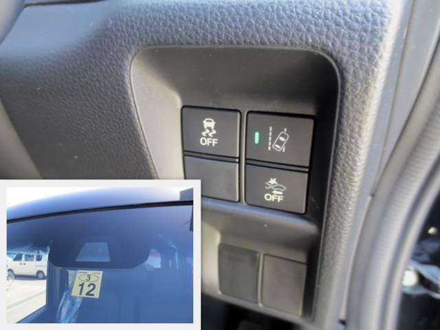 660 +スタイル ファン ホンダセンシング オートエアコン ETC アイスト キーフリー 衝突被害軽減装置 エアバッグ パワステ ABS(6枚目)