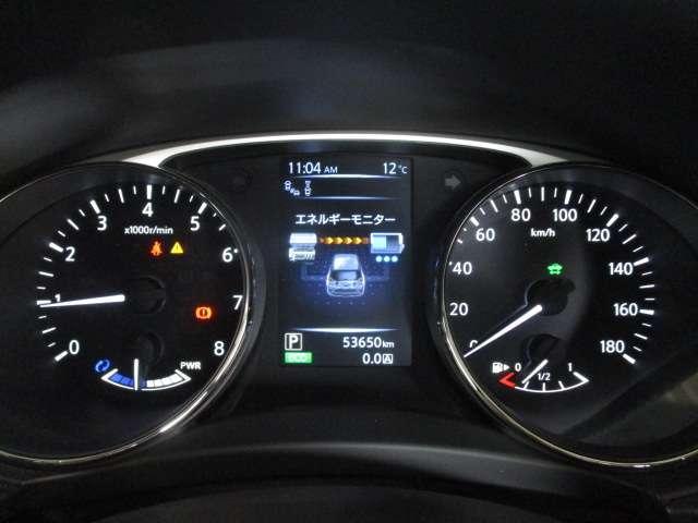 20X ハイブリッド エマージェンシーブレーキP 【ハイブリッド】 NissanConnectナビゲーション&フルセグ&エマージェンシーブレーキパッケージ&4WD&アラウンドビューモニター&ETC&リモコンオートバックドア&オートクルーズ(10枚目)