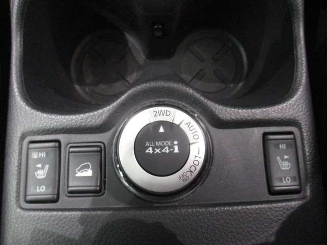 20X ハイブリッド エマージェンシーブレーキP 【ハイブリッド】 NissanConnectナビゲーション&フルセグ&エマージェンシーブレーキパッケージ&4WD&アラウンドビューモニター&ETC&リモコンオートバックドア&オートクルーズ(13枚目)